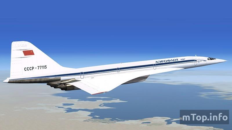 Ту-144
