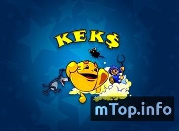 1_Keks