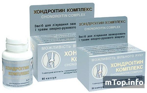 3_Хондроитин комплекс