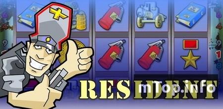 4_Resident