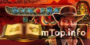 9_Book of Ra