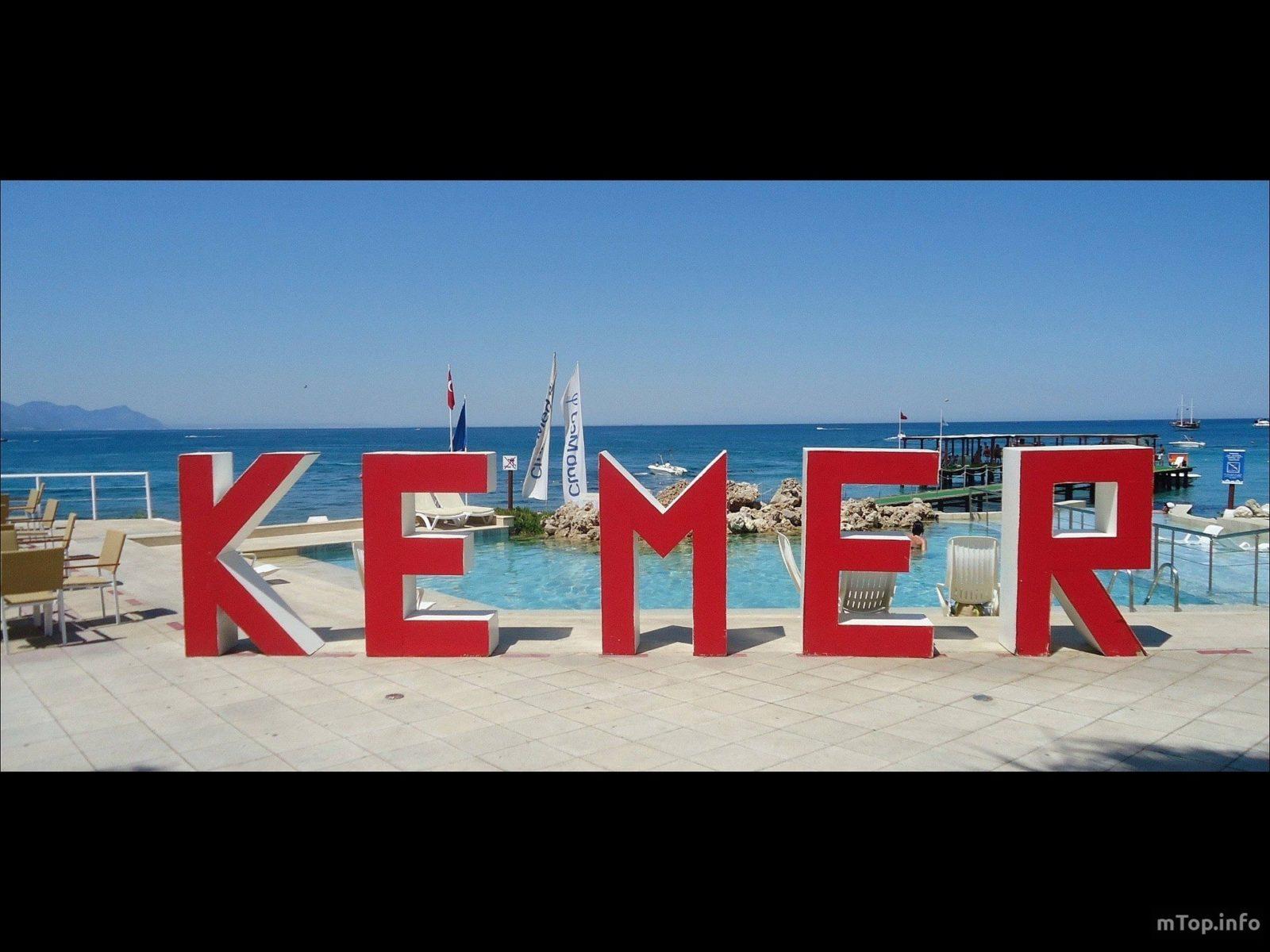 Курорт Кемер