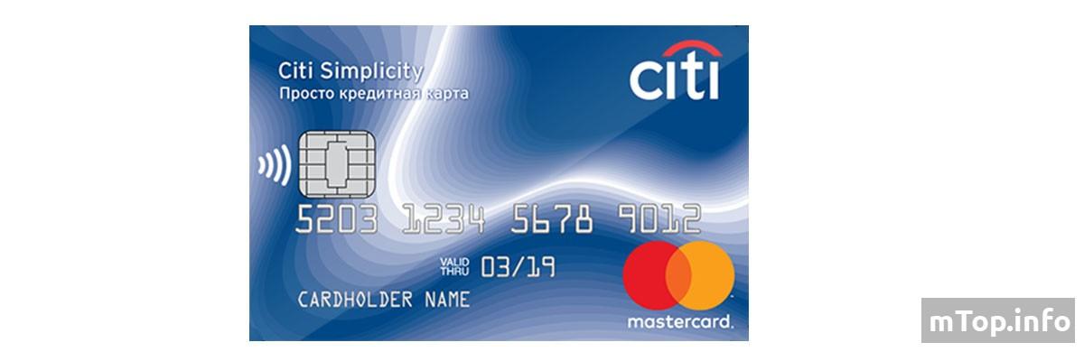 Лучшие кредитные карты - ТОП 12 лучших предложений